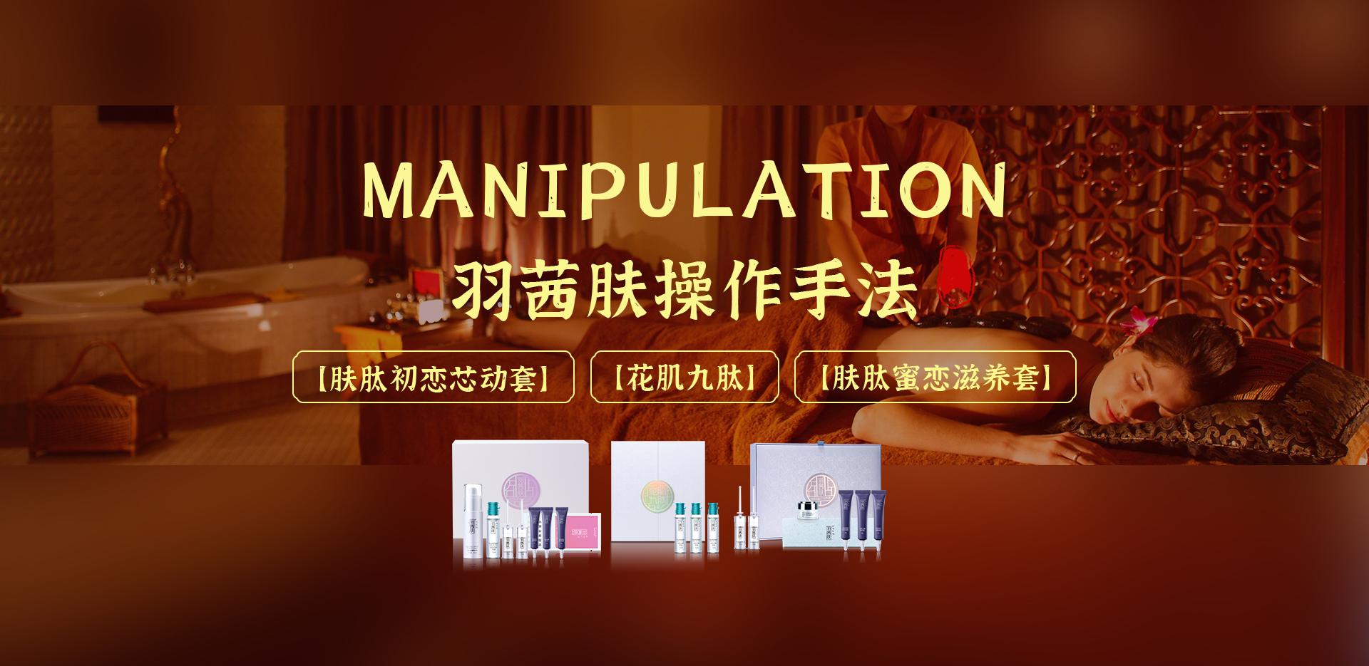 肤肽蜜恋滋养套盒banner图片